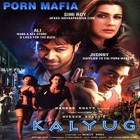 kalyug-full-movie