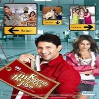 kuch-meetha-ho-jaye-full-movie
