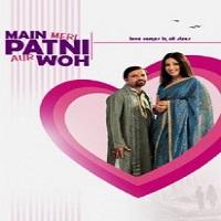 main-meri-patni-aur-woh-full-movie