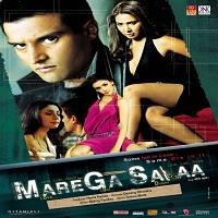 Marega Salaa (2009)