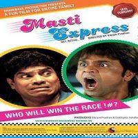 Masti Express (2011)