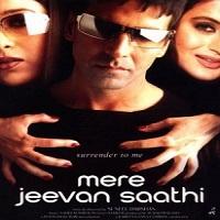 mere-jeevan-saathi-full-movie