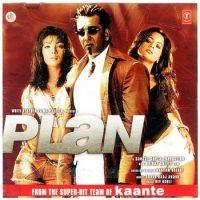 plan-full-movie1-200x200