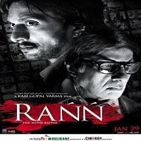 Rann (2010) Hindi