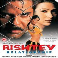 rishtey-full-movie-200x200