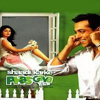 shaadi-karke-phas-gaya-yaar-full-movie