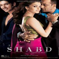 shabd-full-movie-200x200