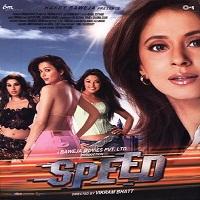 Speed (2007)
