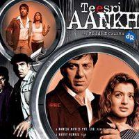 teesri-aankh-full-movie1-200x200