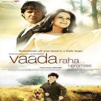 vaada-raha-full-movie-200x200