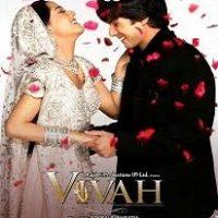 vivah-full-movie-200x200