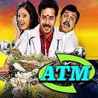 ATM (2017)
