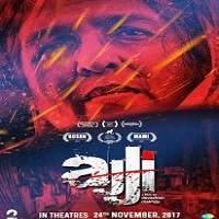 Ajji (2017)