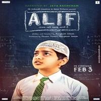 Alif (2017) Hindi Full Movie Watch