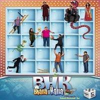 BHK (2016)
