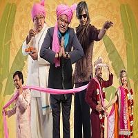 Baankey Ki Crazy Baraat (2015)