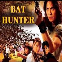 Bat Hunter (2006)