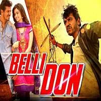 Belli Don 2 (2016)