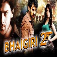 Bhaigiri 2 (2015)