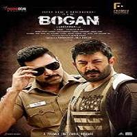 Bogan (2017)