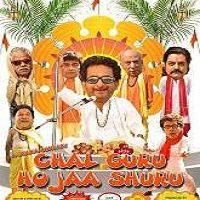 Chal Guru Ho Ja Shuru (2015)