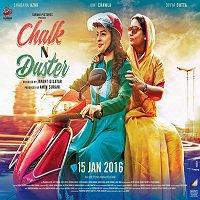 Chalk N Duster (2016)