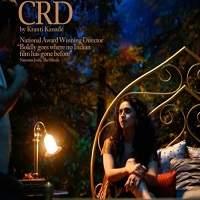 Crd (2016)