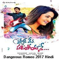 Dangerous Romeo (2017)