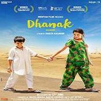 Dhanak-2016-Full-Movie-DVD-Watch-Online-Free-Download