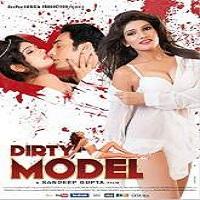 Dirty Model (2015)