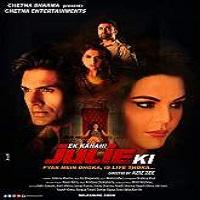 Ek Kahani Julie Ki (2016)