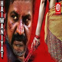 Haiwaniyat (2017)