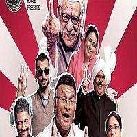 Jai Ho! Democracy (2015)
