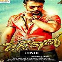Khatarnak-Khiladi-3-2016-Hindi-Dubbed-Watch-HD-Full-Movie-Online-Download-Free