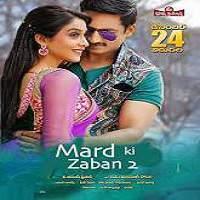 Mard Ki Zabaan 2 (2017)