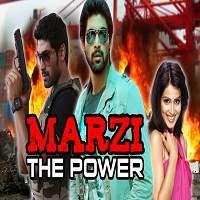 Marzi-T-Power-Naa-Ishtam-2015-Hindi-Dubbed-Watch-HD-Full-Movie-Online-Download-Free