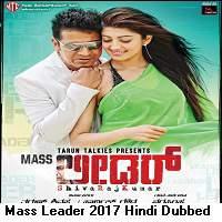 Mass Leader (2017)