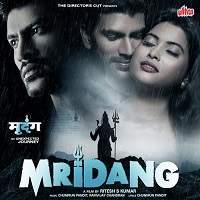 Mridang (2017)