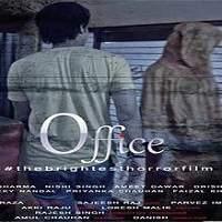 Office #thebrightesthorrorfilm (2017)