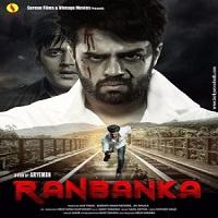 Ranbanka (2015)