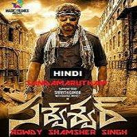 Sandamarutham-2015-Hindi-Dubbed-Watch-HD-Full-Movie-Online-Download-Free