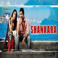 Shankara (2016)
