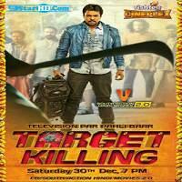 Target Killing (2017)