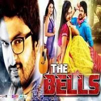 The Bells (2017)