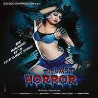 The Last Horror (2017)