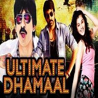 Ultimate Dhamaal (2015)