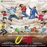 Uvaa-2015-Full-Movie-DVD-Watch-Online-Free-Download (1)