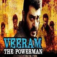 Veeram The Powerman (2016)