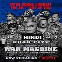 War-Machine-2017-Hindi-Dubbed-Watch-HD-Full-Movie-Online-Download-Free