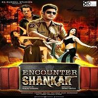 Encounter Shankar (2015) Hindi Dubbed Full Movie Watch HD Print Quality Online Download Free